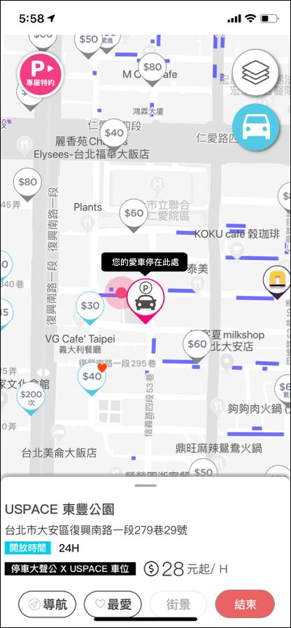 停放位置於地圖頁面中顯示